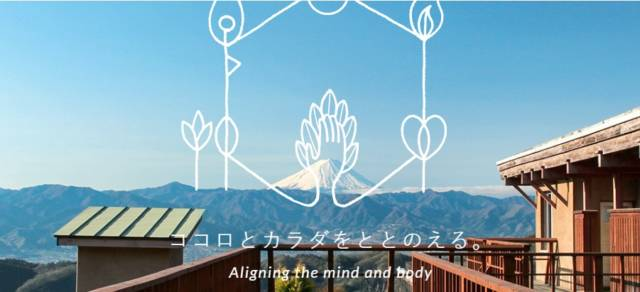2019 06 14 12h12 24 - 【関東】1泊~のヨガ旅行!おすすめ5選【2019年】人付き合いに疲れたら